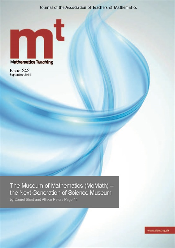 MT242 Cover